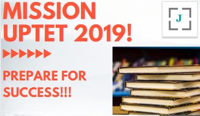 UPTET Syllabus 2019: Paper 1